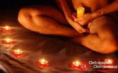 No.1 strong lost love spells and binding love spells +27635620092